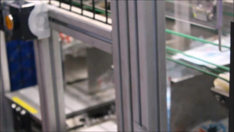 Производство медицинских масок. Группа компаний Промславль