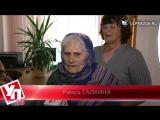 91-летняя бабушка из Ульяновска получила паспорт http://ulpravda.ru