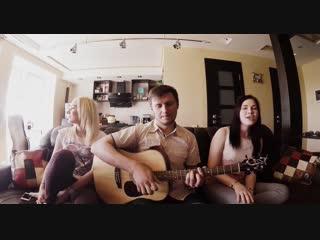 Моя мелодия (5sta Family cover)