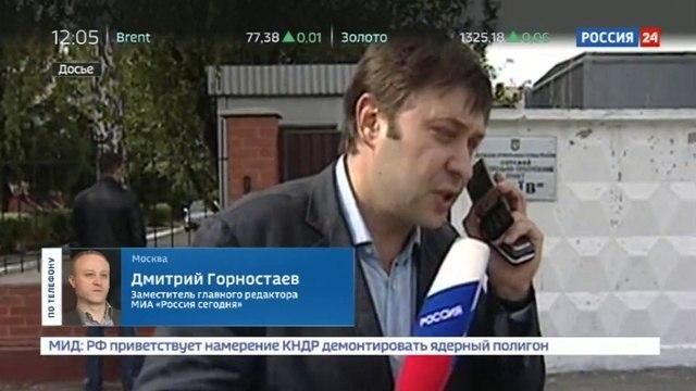 Новости на «Россия 24» • ГПУ: Вышинский помещен в ИВС в Херсоне