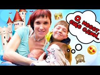 Семейный влог - Маша Капуки, Карл, Бьянка и Адриан в Замке