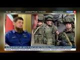 Рамзан Кадыров  Интервью телеканалу Россия 24  Полная версия