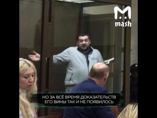 Суд над Эриком Давидычем NR
