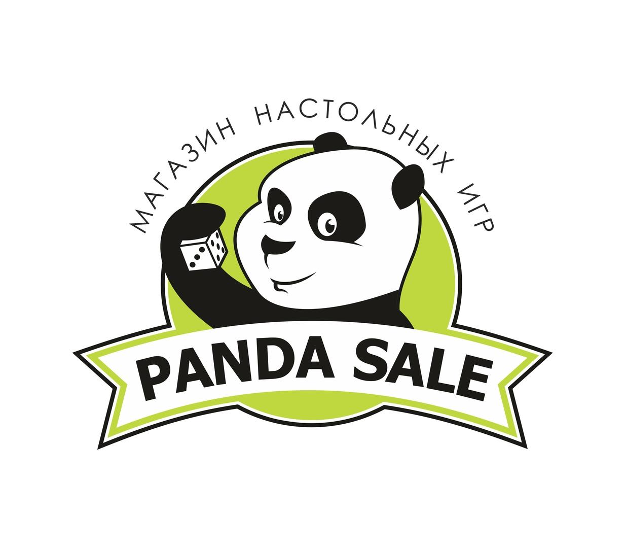 Афиша Magic Open House Выбор Равники в PandaSale