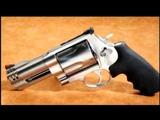 Magnum 500 самый мощный в мире револьвер
