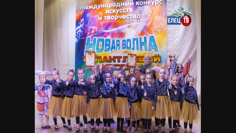 Гран при международного конкурса Новые звезды пополнил коллекцию наград образцового театра танца Гротеск