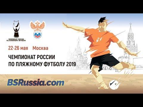 ЧР-2019 | 1 этап, 1 тур | Сити – ЦСКА