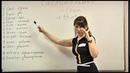 Английский на 5 Урок 13 Числительные счет Школа иностранных языков ИтелЛингва