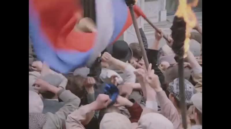 «Бей красных!» …сначала топчут красное знамя, а затем как символ белогвардейцы поднимают триколор (Государственная граница)