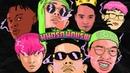 มนต์รักนักแร็พ - FIIXD x KHUN OC x NAMEMT x DIAMOND x BEN BIZZY x YOUNGOHM (Prod. by NINO) | YUPP!