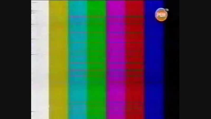 Начало вещания (РЕН ТВ 12,08008)