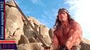 История непобедимого воина! Конан Варвар Шварценеггер Лучший исторический фильм про варваров