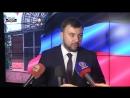 Принят документ необходимый для открытия филиала российского банка в Республике – Денис Пушилин