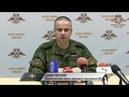 Заявление официального представителя Управления Народной милиции ДНР по обстановке на 16 10 2018