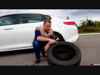 Если это не указано на шинах, то это подделка