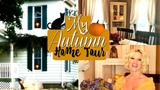 Cozy Fall Home Tour 2018
