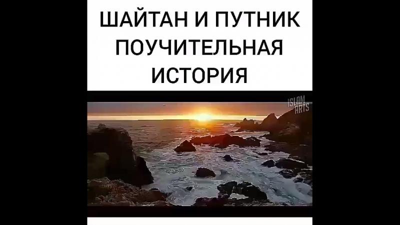 Лаиилах1 иллала
