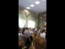 Последний звонок Гимн Российской Федерации 🇷🇺🇷🇺🇷🇺