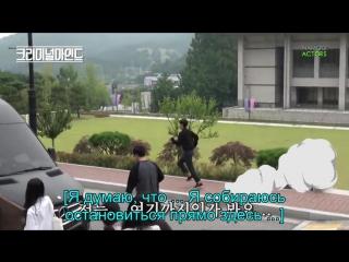 Lee Goon Ji ер 23 рус саб....