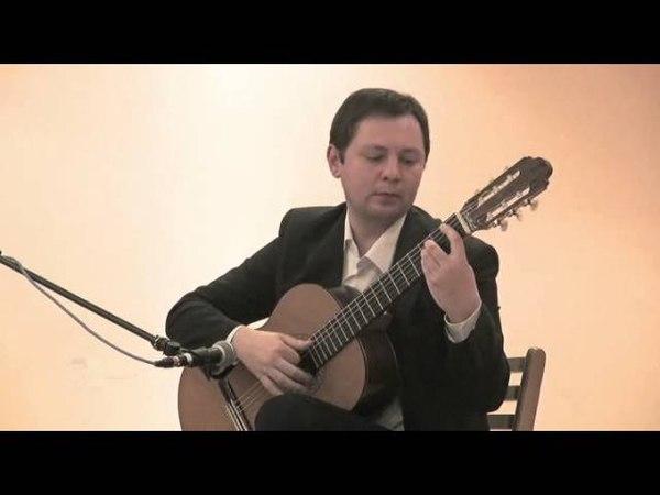 Александр Еременко (гитара, г. Касли) - Уличные страсти (Дидюля)