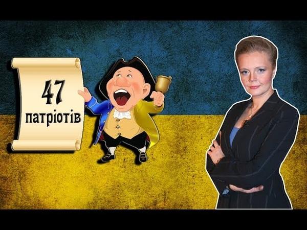 Украина.Новости удивительной страны 8.06.2018