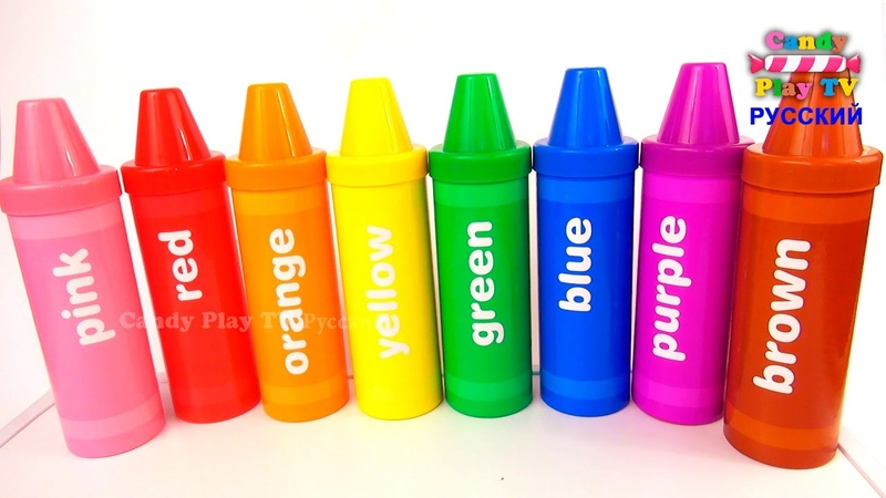 Учим цвета.Первые слова для малыша. ЦВЕТНЫЕ карандаши с сюрпризами . Игрушки сюрпризы для детей
