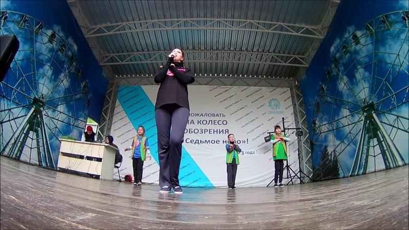 п. 7-ое небо (01.06.2018) - Слово Внимание. Школа танцев S-ART