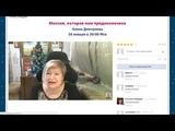 Алена Дмитриева О миссии и возвращении к себе 2019 01 16