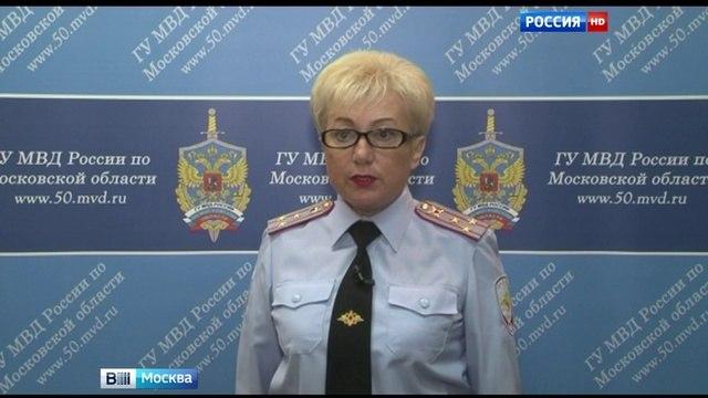 Вести-Москва • Вести-Москва. Эфир от 22.06.2016 (14:30)