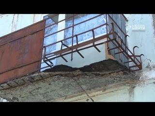 В череповецком доме рушатся балконы