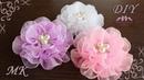 🌺 Воздушные цветы из органзы Organza Bows DIY
