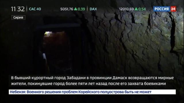 Новости на Россия 24 • В Сирии восстанавливают туристическую Мекку