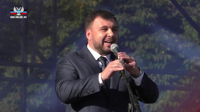 На форуме «Будущее Донбасса» предложили Денису Пушилину участвовать в выборах Главы ДНР