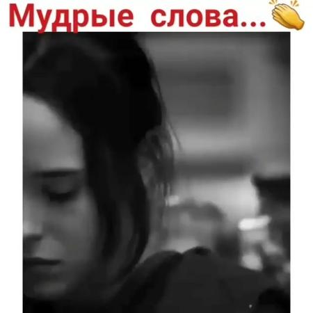 GROUP on Instagram: Согласны? ============================================ любовь романтика чувство чувства романтично длядуши тоска гру