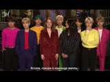 RUS SUB12.04.19 Emma Stone and Cecily Strong Are Freaking Out About BTS @ SNL Preview