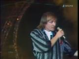 Владимир Мигуля - Аэлита (1989 г.)