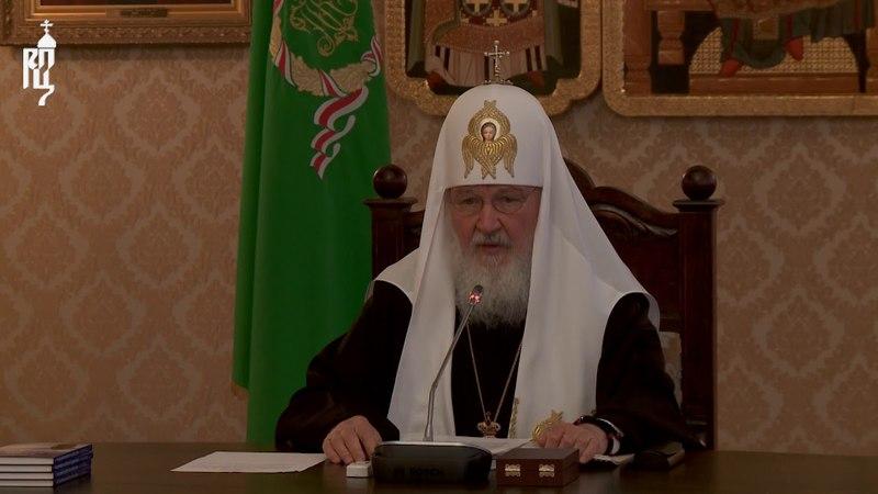 Патриарх Кирилл о деятельности Церкви в чрезвычайных ситуациях