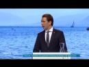 Kanzler Kurz zum Schutz der EU-Außengrenzen- - Pressekonferenz
