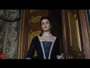Фаворитка (The Favourite) (2018) трейлер русский язык HD / Рэйчел Вайс /