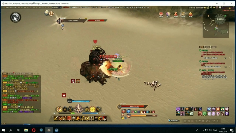 Пиратка 69 лев,страж