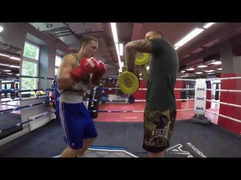 Смена стойки в боксе (разножка). Урок от Андрея Басынина