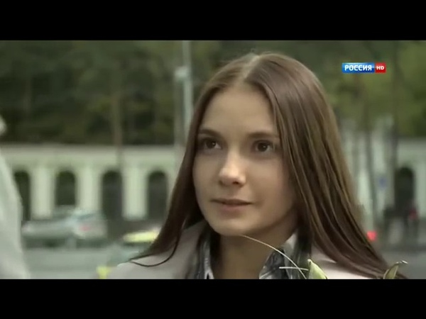 ОТЛИЧНЫЙ ФИЛЬМ Бизнесмен влюбился в простушку 2016 МЕЛОДРАМА 2016 НОВИНКА 2016