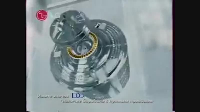 Реклама и анонсы НТВ 05 11 2003 05