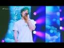 [08.08.2018] ASTRO (JinJin Focus) - By Your Side @ ASTROAD II in Japan (in Tokyo)