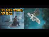 Lil Peep &amp ILoveMakonnen feat. Fall Out Boy - I've Been Waiting