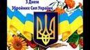 Иски Украины против РФ