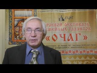 Красноярский краевой фестиваль семейных талантов