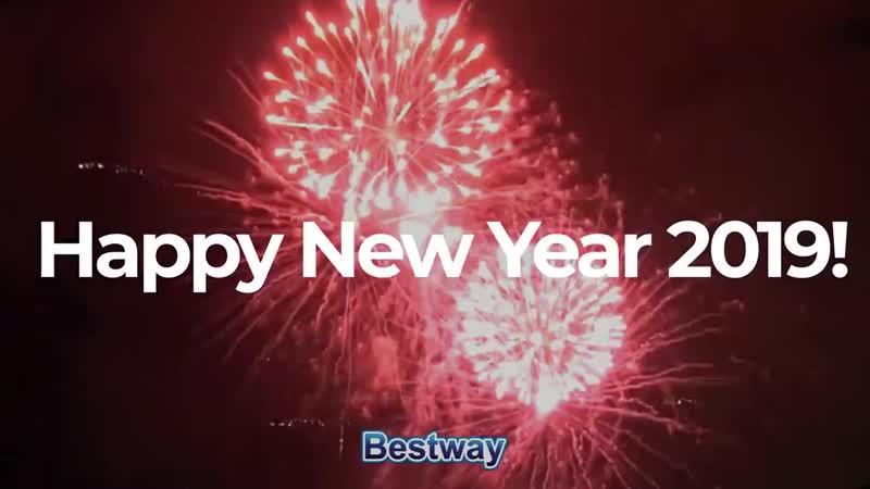 ახალ წელს გილოცავთ
