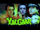Санджай Датт индийский фильм Величие любви 1992г