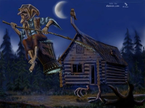 Почему 3 часа ночи - ведьмин час В древних учениях написано, что каждый час в сутках имеет свое значение. Существует такое время, когда темные силы обретают особое могущество. В народе его